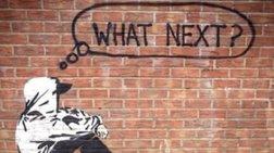 Οι εργασίες που επιλέγουν να κάνουν οι νέοι Έλληνες στην κρίση