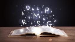 Απίστευτη μελέτη: Πως οι λέξεις έρχονται, φεύγουν και επανέρχονται στη μόδα