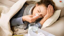 Αυξάνονται τα κρούσματα  της εποχικής γρίπης - Τι να προσέξουμε