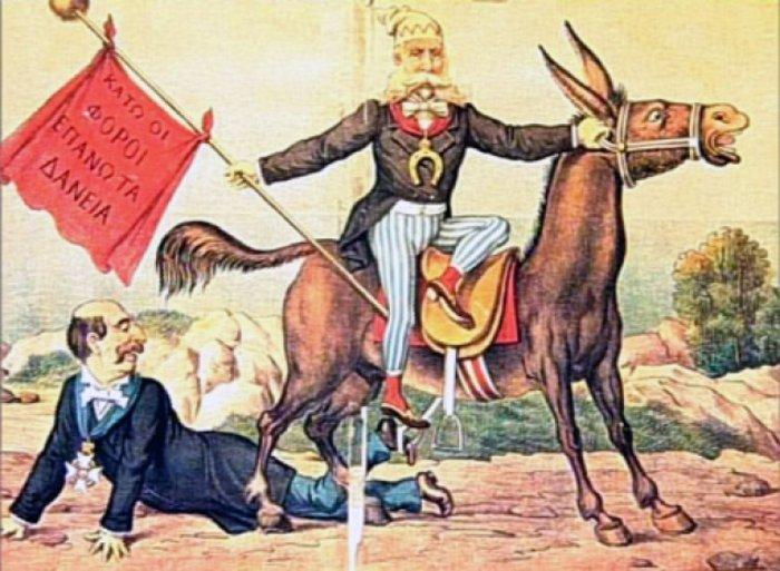 Γελοιογραφία της εποχής για την κατάρευση του Τρικούπη