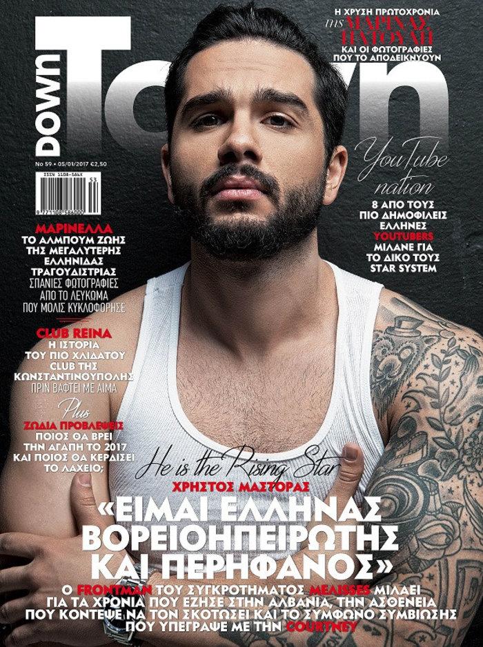 Χρήστος Μάστορας: Είμαι περήφανος έλληνας Βορειοηπειρώτης