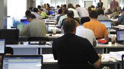 Για ακόμα έναν χρόνο πρώτοι στη δουλειά οι έλληνες εργαζόμενοι
