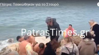 plakwthikan-se-thalassa-kai-steria-gia-ton-stauro-video
