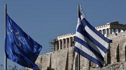 Ζωντανεύει και στην Ελλάδα ο εφιάλτης του ευρωσκεπτικισμού