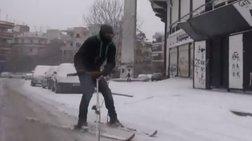 Θεσσαλονίκη: Εκανε σκι γύρω από το γήπεδο της Τούμπας