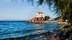 Η Σκάλα Συκαμνιάς, top τουριστικός προορισμός για το 2017