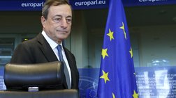 Τι «ομολογεί»  η ΕΚΤ για την επέκταση της ποσοτικής χαλάρωσης