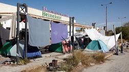 Κραυγή 2000 προσφύγων: Καθηλωμένοι στο Ελληνικό φεύγει η ίδια η ζωή μας