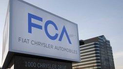 Σκάνδαλο κινητήρων ντίζελ και για την Fiat Chrysler στις ΗΠΑ