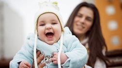 H αρτηριακή πίεση της μητέρας προβλέπει το φύλο του μωρού