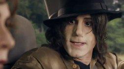 «Κόπηκε» σατιρική εκπομπή για τον Μάικλ Τζάκσον  από το Sky video