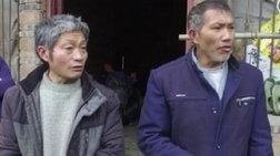 Ένας ηλικιωμένος Κινέζος ξύπνησε λίγο πριν τον θάψουν (ΒΙΝΤΕΟ)