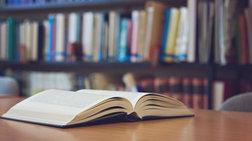 Το βιβλίο είναι η δύναμή σου: Αρχισε το μεγαλύτερο παζάρι βιβλίου της πόλης
