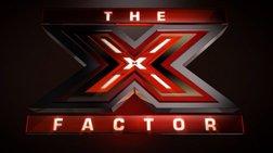 """Ονόματα """"βόμβα"""" στην κριτική επιτροπή του νέου X-Factor"""