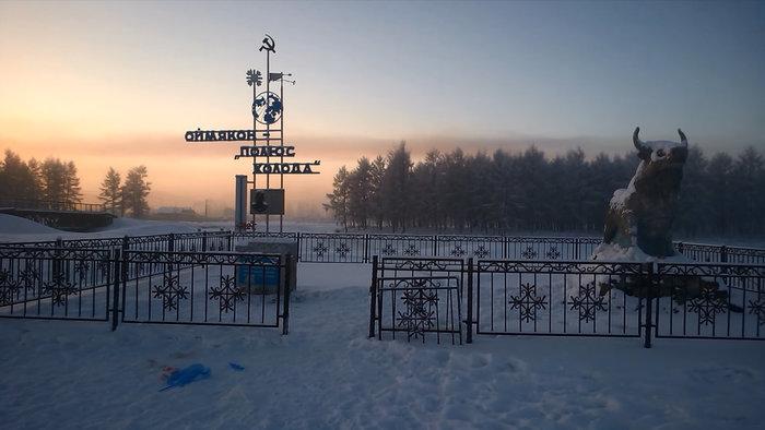 Το χωριό με την πιο χαμηλή θερμοκρασία στον κόσμο-Στους - 71,2 βαθμόυς - εικόνα 9