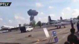 Ταϋλάνδη: Συντριβή μαχητικού τζετ κατά τη διάρκεια επίδειξης-βίντεο