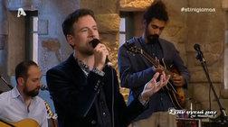 Κωστής Μαραβέγιας: Η «γκάφα» εκπομπής και το σχόλιο του τραγουδιστή