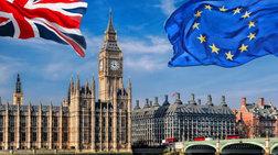Ετοιμάζουν σκληρό Brexit και εναλλακτικό οικονομικό μοντέλο