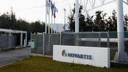 Πώς η Novartis προσέγγιζε αξιωματούχους του φαρμάκου και της υγείας