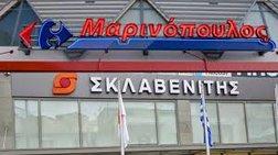 Εγκρίθηκε από το Πρωτοδικείο το σχέδιο διάσωσης της «Μαρινόπουλος»