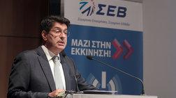ΣΕΒ: Η αβεβαιότητα της αξιολόγησης υπονομεύει την οικονομία