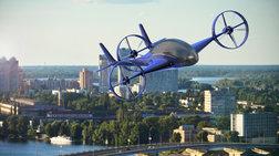 Η Airbus έχει βάλει στα σκαριά την δημιουργία ιπτάμενου ΙΧ