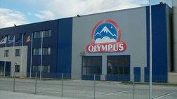 Οι ληστές των χρηματοκιβωτίων «χτύπησαν» την Ολυμπος