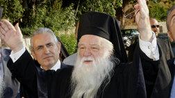 o-ambrosios-gia-ton--lebenti-tsipra--ton-eksomologo-tou-flwraki