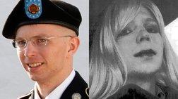 bomba-ompama-edwse-xari-stin-tselsi-maningk-twn-wikileaks