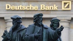 upsilobathma-stelexi-tis-deutsche-bank-xanoun-ta-mponous-tous