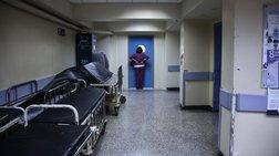 Γερμανικά ΜΜΕ: Και φτωχοί και άρρωστοι οι Ελληνες