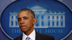 Ο Ομπάμα μόλις απέκτησε τα πιο σπάνια αθλητικά παπούτσια στις ΗΠΑ