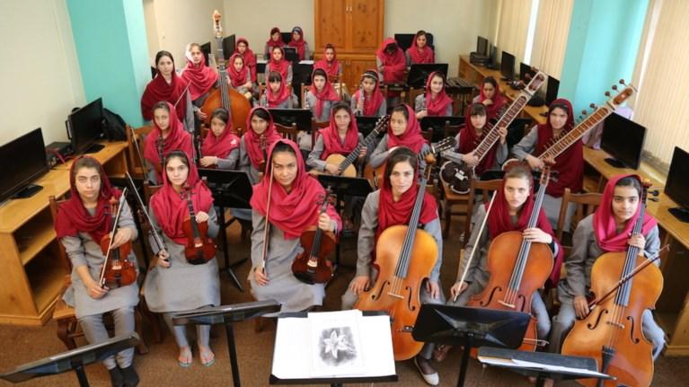 35 κορίτσια από το Αφγανιστάν θα παίξουν μουσική στο Νταβός