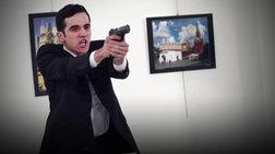 Δύο νέες συλλήψεις για το φόνο του ρώσου πρέσβη στην Άγκυρα