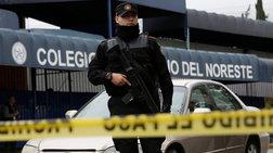 Πυροβολισμοί σε αμερικανικό κολέγιο στο βόρειο Μεξικό