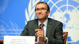 Ολοκληρώθηκε επιτυχώς η διαπραγμάτευση των τεχνοκρατών για την Κύπρο