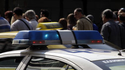 Πειραιάς: Στραγγαλισμένος βρέθηκε 82χρονος στο σπίτι του
