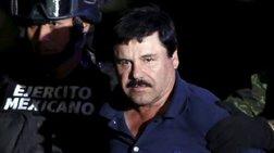 Εκδίδεται ο μεγαλέμπορος ναρκωτικών Γκουσμάν από το Μεξικό