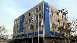 ΝΔ: Οι 6+1 παρανομίες του ΣΥΡΙΖΑ, και το αφήγημα για τη διαπλοκή