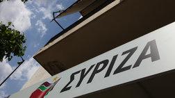ΣΥΡΙΖΑ: Η εξεταστική αποκάλυψε τις πολιτικές ευθύνες της ΝΔ