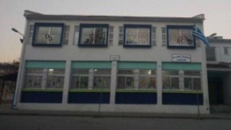 Νέο ρατσιστικό κρούσμα σε δημοτικό σχολείο της Λάρισας