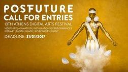 Κάλεσμα συμμετοχής για το 13ο Athens Digital Arts Festival