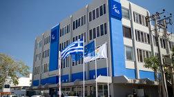 Τι γράφει το πόρισμα της ΝΔ για τα δάνεια του ΣΥΡΙΖΑ και την Αυγή