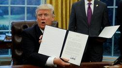 Υπέγραψε ο Τραμπ την έξοδο των ΗΠΑ από τη συμφωνία TPP