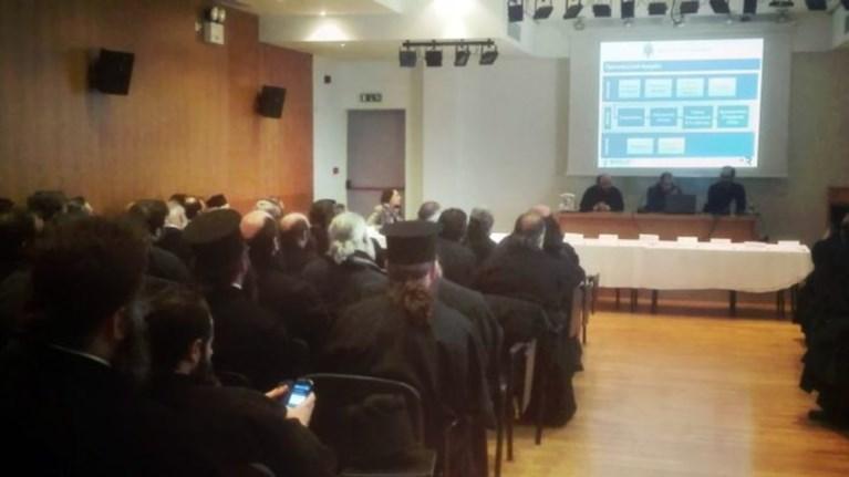 Εντατικά σεμινάρια για ...e- παπάδες στην Αρχιεπισκοπή