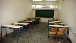 Θεσσαλονίκη: Δάσκαλος έπαθε ανακοπή την ώρα του μαθήματος