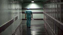 ΠΟΕΔΗΝ: Τα επτά ψέματα της κυβέρνησης για την δημόσια υγεία