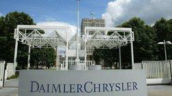 Η γερμανική Daimler πληρώνει 40 εκ. για εξαγορά του Τaxibeat;