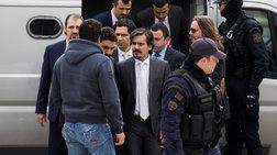 ΝΔ: Λάθος της Τουρκίας να απειλεί την Ελλάδα για τους οκτώ