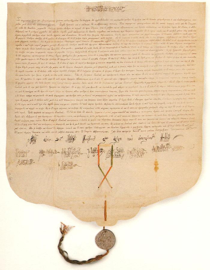 Συνοδικό γράμμα του Πατριάρχη Άνθιμου για την επίλυση διαφορών μεταξύ κατοίκων συνοικίας της Αδριανούπολης και ενός μετοχίου της Λαύρας. Κωνσταντινούπολη, 1852